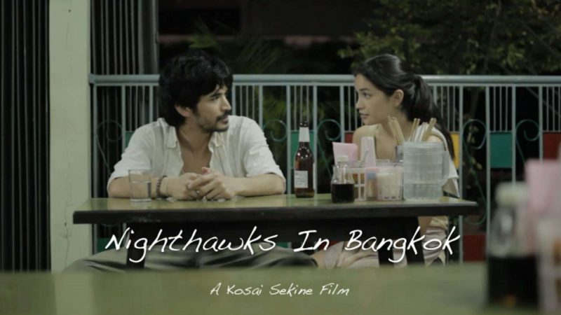 Nighthawks In Bangkok