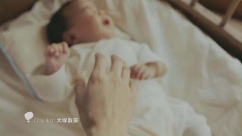 Oronain – Mother's Hand
