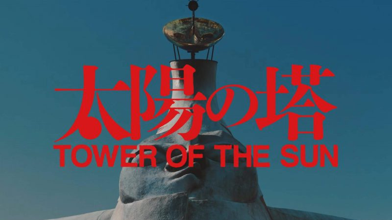 Tower of The Sun