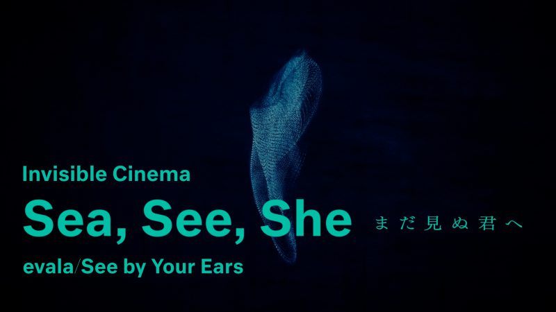 Invisible Cinema – Sea, See, She